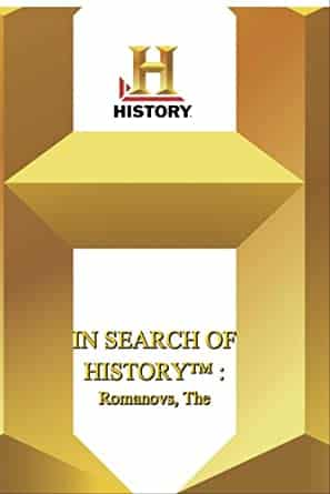 History -- In Search of History